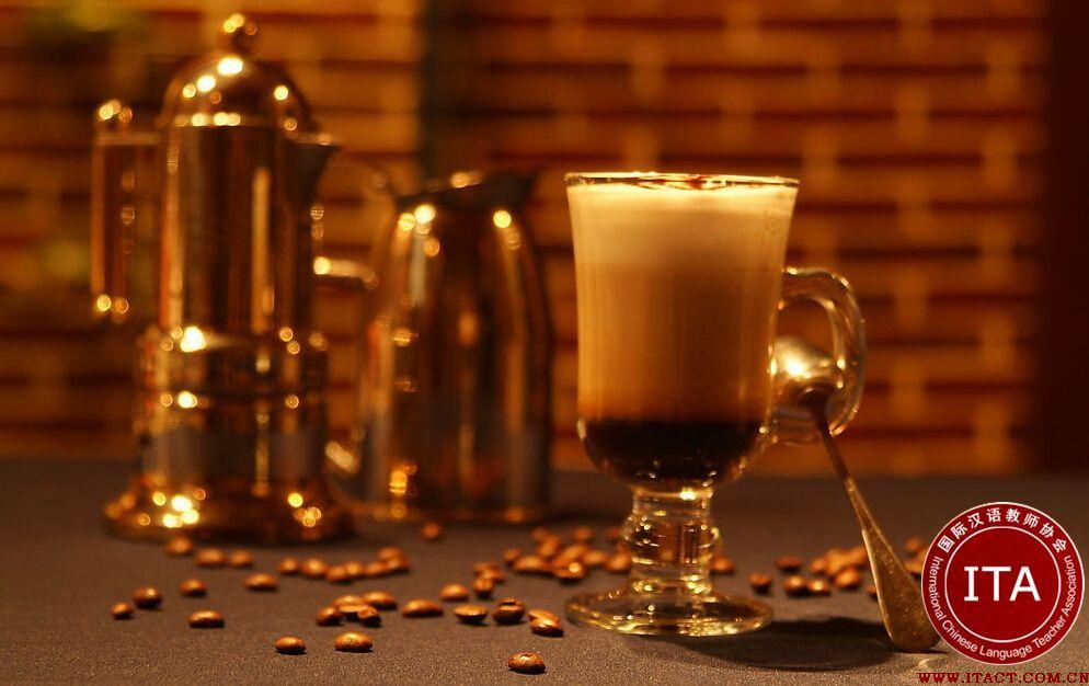 意大利咖啡