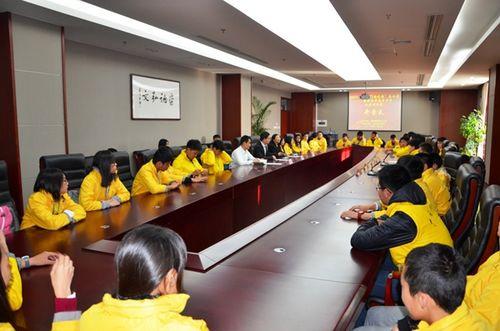 中国文化体验之旅马来西亚华裔青少年郑州游学营开营