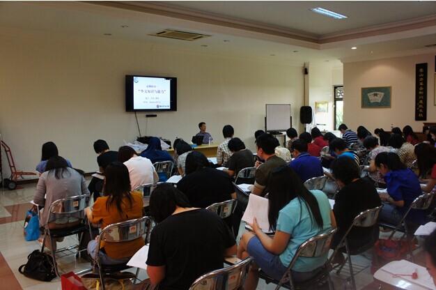 近300印尼汉语教师参加国际汉语教师资格证培训