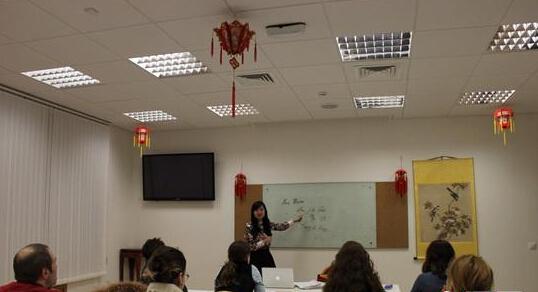 莫斯科中华文化中心汉语培训班开课迎新春