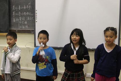 意大利罗马中华语言学校举行诗朗诵赛感恩母亲