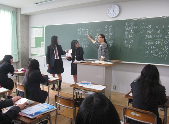 日本东亚语言教育学校对外汉语教师招聘