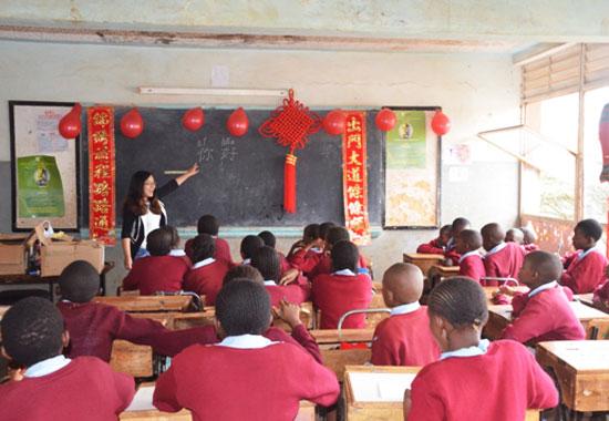 肯雅塔大学孔子学院国际汉语教师赴当地小学宣传汉语及中国文化