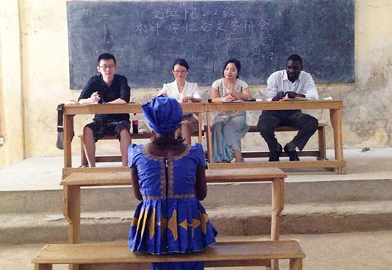 喀麦隆马鲁阿分院举行汉语言文学专业学士学位论文答辩