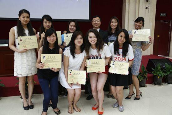 北京华文学院举行2014-2015学年第二学期结业典礼