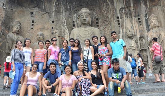秘鲁皮乌拉大学孔子学院暑期夏令营在京举行