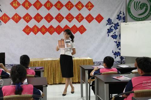 云南思茅二小与泰国醒民学校开展教学交流活动