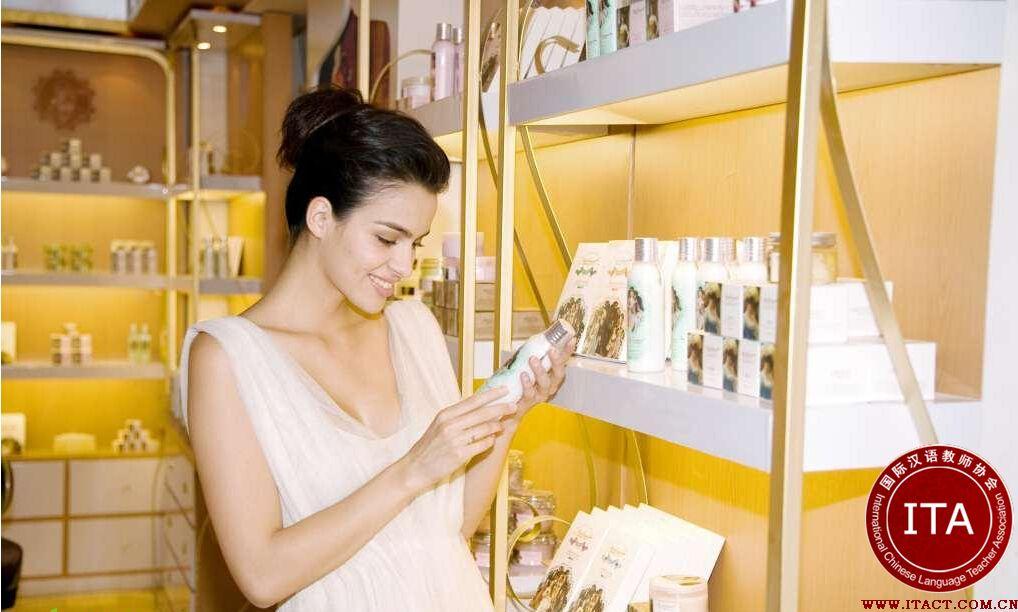 新加坡美容产品女销售员