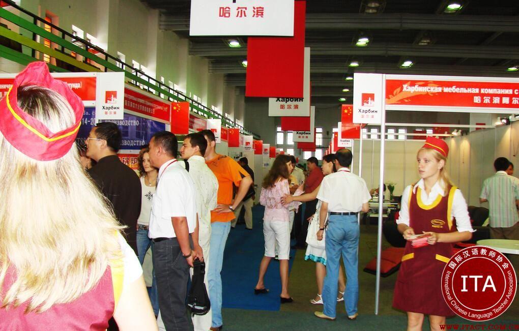 """中俄博览会展馆里多""""中国通"""" 背后是经济崛起"""