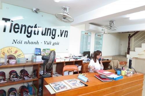 """越南河内人创办""""汉语中心"""" 称喜欢马云"""