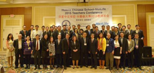 加拿大BC省中文协会举行2015年度秋季研讨会