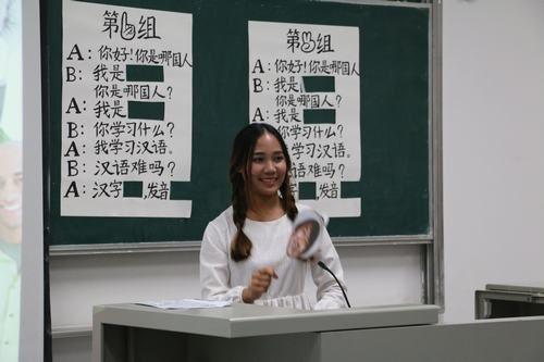 2015年华侨大学华文学院汉语教学技能大赛落幕