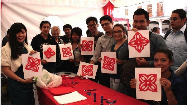 墨西哥某语言中心紧急增額招聘华语文教师公告
