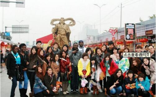 国侨办华文教育基地面向市民推出多国语言课程
