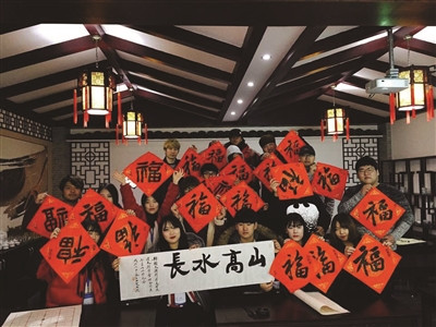 韩国学生展示临摹的中国书法。