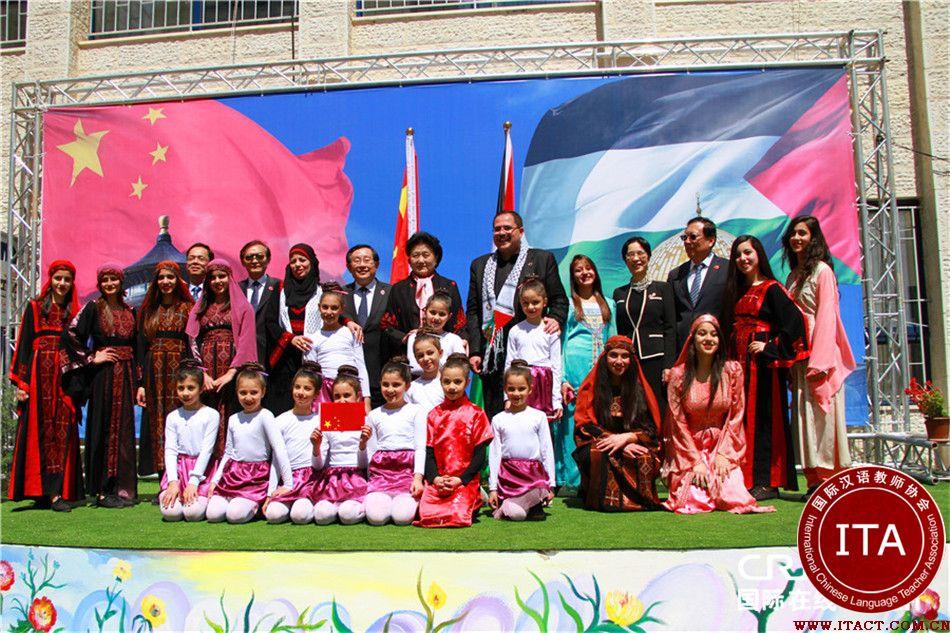 刘延东访巴勒斯坦一女子学校 愿助力当地汉语教学