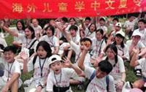 海外儿童学中文寓教于乐花样多:电视 儿歌 游戏