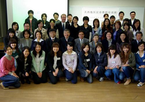 国外汉语培训班如火如荼 日本汉语教师年收入四五十万