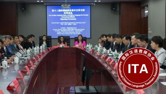 """外国政府官员来华学汉语 促""""一带一路""""建设"""