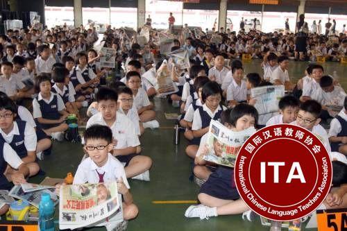 马来西亚教育部副部长:华裔学中文不忘传承乡语