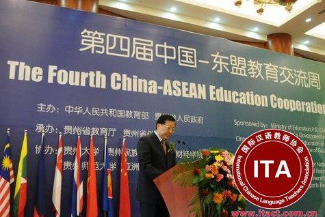 """""""人文纽带""""拉近距离 中国与东盟加强人文交流"""