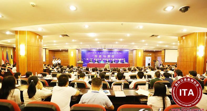 """10月28-30日,2016南宁·东南亚华人华文国际学术研讨会在广西师范学院举行,来自中国、马来西亚、菲律宾、印度尼西亚、越南、老挝、柬埔寨等7个国家17所院校、研究机构、政府部门的50多名专家学者齐聚一堂,围绕""""历史与责任:'一带一路'背景下华人教育和华文文学的发展机遇""""的主题展开学术讨论,共同推进华文教育与华文文学研究的深入发展。    会议期间,中国与东南亚各国的专家、学者围绕""""东南亚华人中华文化传承与发展研究""""""""华文教育发展与合作战略研究""""""""华文文学的发展愿景""""""""中文与海外华文研究""""等议题进行了深入研讨交流。"""