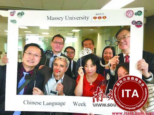 暨南大学新西兰校友刘文影等在新西兰举办的中文周活动。本版图片由受访者提供(除署名外)