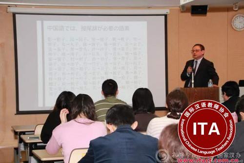 中国侨网沈国威做报告