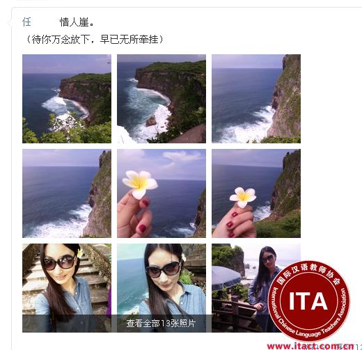 ITA国际汉语教师协会学员出国任教在印尼