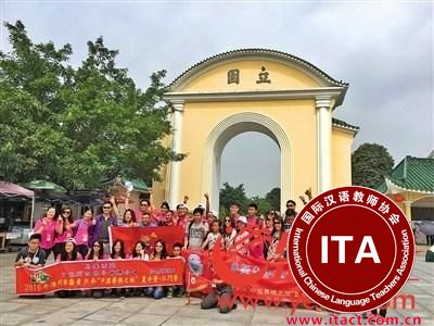 中国侨网江门籍海外华人青年回乡寻根。(受访者供图)