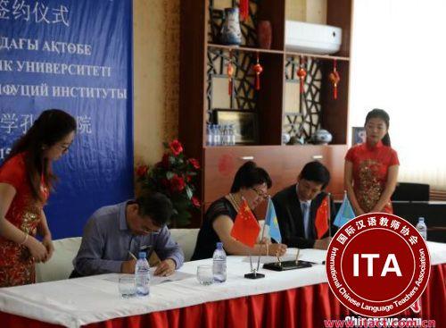 6月15日,哈萨克斯坦朱巴诺夫国立大学孔子学院与中石油阿克纠宾油气股份公司、里海石油股份公司、巴迪士石油公司等近20家当地企业在阿克托别签署合作协议,为企业教育培训中文人才。 文龙杰 摄