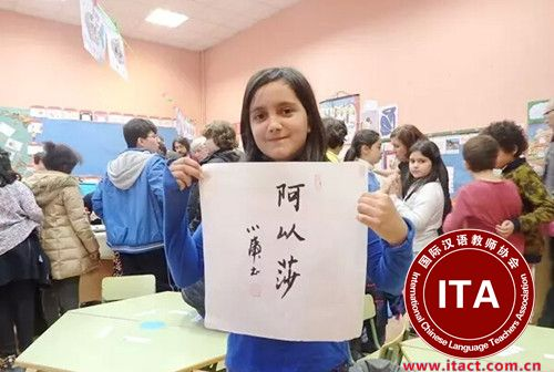 西班牙国际汉语教师招聘