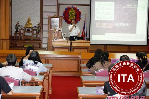 """王玮教授和本土教师分享""""简笔画与汉语教学""""。"""