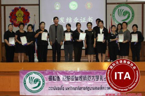 领导为学员颁发结业证书。