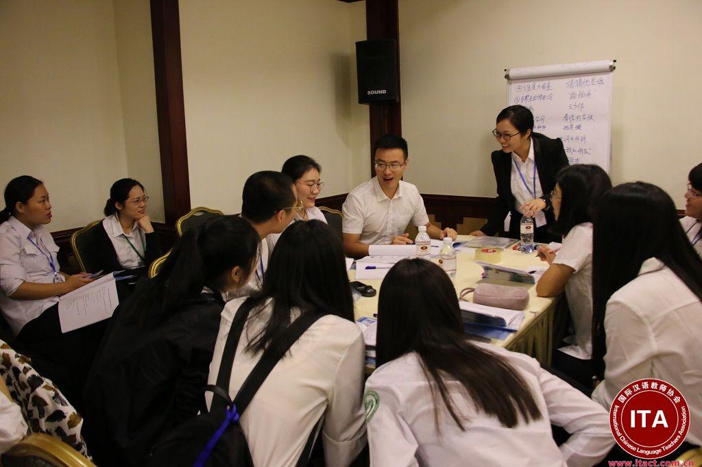 培训中讨论教学技巧