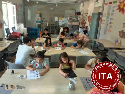 中文学校的书法课