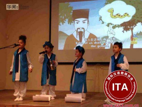 中文学校的周末活动丰富多彩