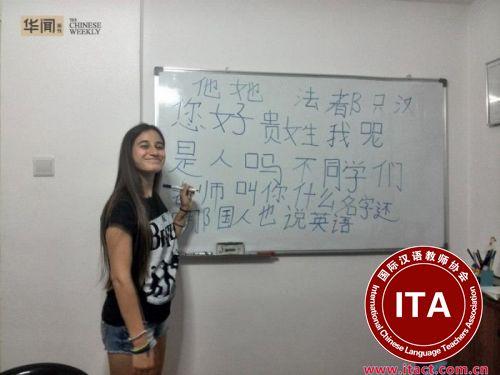 当地人学习中文的热情高涨