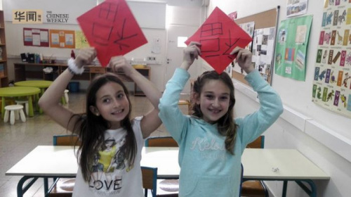 两名上书法课的小女孩是塞浦路斯和奥地利混血