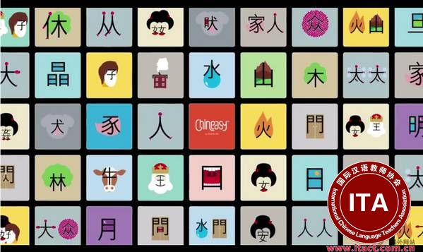 老一套的汉字教学方法该丢了,这里有全新的十种方法!