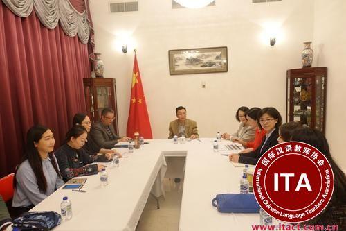 中国侨网研讨会现场。