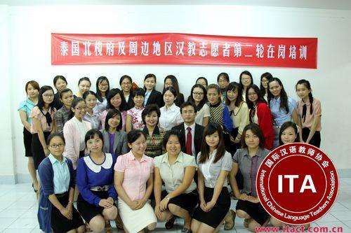 泰国北榄新加坡国际学校招聘实习生2名 要求: 1、中国籍,女性,年龄不限 2、英文流利,可以正常交流 工作描述: 5-6月协助教授给数学和科学课