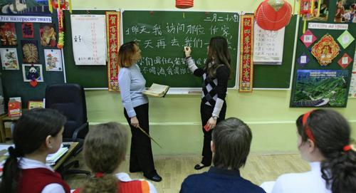 中国侨网资料图:俄罗斯学生在学习中文。(俄罗斯卫星网)