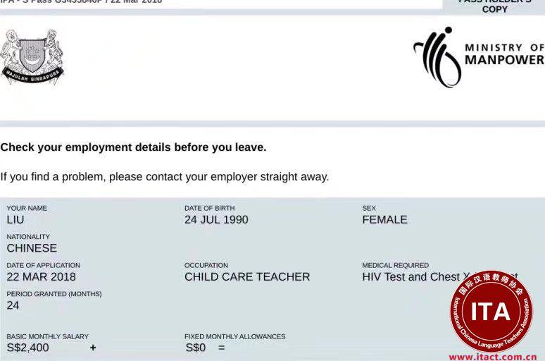【新加坡】恭喜ITA优秀老师邓老师拿到WP签证、刘老师拿到SP签证、柴老师拿到WP签证。老师基本都是专科生,在国内有一到两年的经验,根据能力定薪资,如果你也可以那么来试试吧,随时欢迎大家咨询出国事项