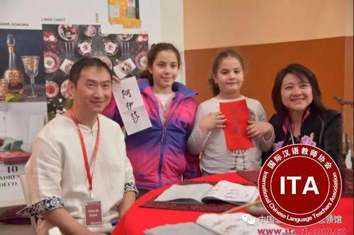 加拿大温哥华招聘汉语教师!!! 喜欢当老师?来和我们一起教中文吧 - 高薪聘请对外汉语教师 详细描述(中译名:新西方公司) 是一家位于温哥华Downtown的教育科技公司,专注于中文教学的研发、教学和培训。 公司的30天快速学习中文项目获得了众多媒体的报道,包括温哥华太阳报,省报和星岛日报等等。 由于客户人数的不断增加,新西方公司欲聘请3-4位兼职教师,需普通话标准,喜欢中文或喜欢教学,学习能力强,擅与人沟通。无需有中文教学经验,重要的是学习能力和沟通能力。  薪酬待遇: 一对一课程薪资30加元/课时,表现优者50加元/课时,带小组课程的老师薪酬在40-80加元/课时之间。(每课时1.5小时)。 工作地点不限,需与一对一教学的客户沟通。带小组课程的老师工作地点在Downtown.  基本要求:  1. 普通话标准,无明显地方口音。  2. 英语雅思口语6分或以上。 加分点: 1. 除普通话、英语外,还会第三、第四种语言者。 2. 在校学习成绩优秀。 3. 有课堂教学经验。  感兴趣者请发送简历至345135870@qq.com并简述个人的现况(如,是学生,还是已经工作)、为什么想教中文,以及可以用来教授中文的时间(如,每周一、三、五,下午2点-5点)。  由于公司业务繁忙,谨择取部分申请者进行两轮面试(第一轮面试后,将有3小时的培训时间,后进行第二轮面试)。面试合格者将获得新西方的教师资格证书后,方可上岗教学,获得相应佣金。