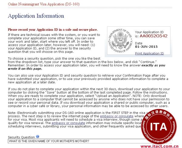 2018美国j1签证材料清单+办理流程+面签材料 如何办理美国J1和J2签证