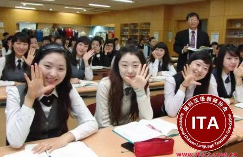 赴韩汉语教师招聘